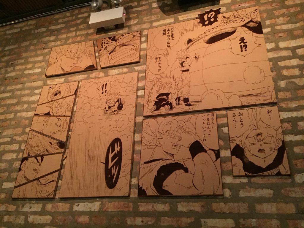dove mangiare a Chicago-poster-yuzu